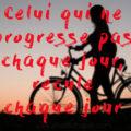 progression citation Confucius progresse chadi chabib
